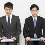 【就活生必見!】社員を大切にしているかを見分ける10の質問