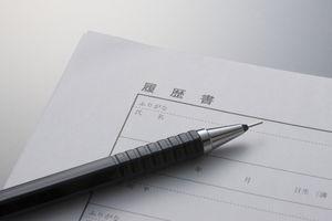 新卒者向け 良い履歴書の書き方