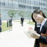 AllAbout|大学生の就職活動